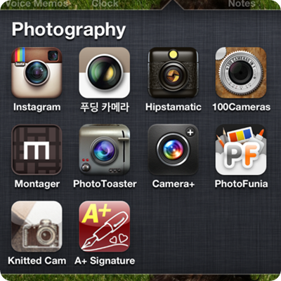 iPhone-Camera-apps