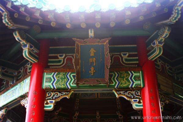 Sign-on-Golden-Gate-Pavilion